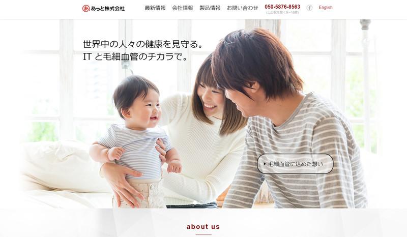 Bのコピー.jpg