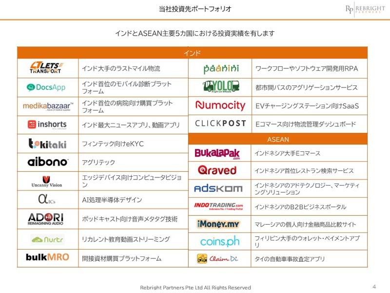 A_スライド4.jpg